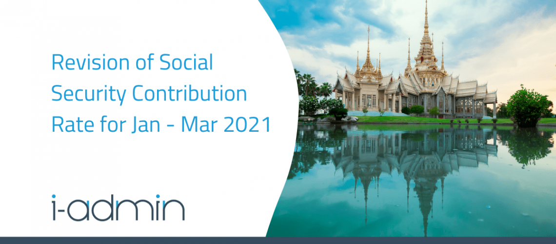 Thailand Statutory Update – Revision of Social Security Contribution Rate for Jan – Mar 2021